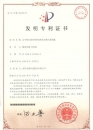 SBC China patent-3