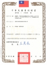 SBC Taiwan patent-2