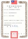 SBC Taiwan patent-4