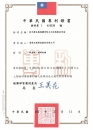 SBC Taiwan patent-5
